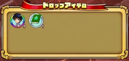 十本刀最強ノ剣士ドロップ