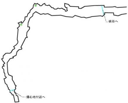 ウォール高原