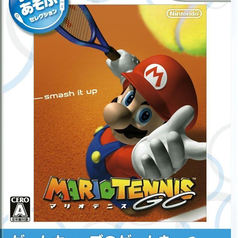 WiiであそぶマリオテニスGC攻略wiki