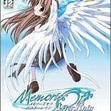 Memories Off After Rain Vol.3 卒業攻略wiki
