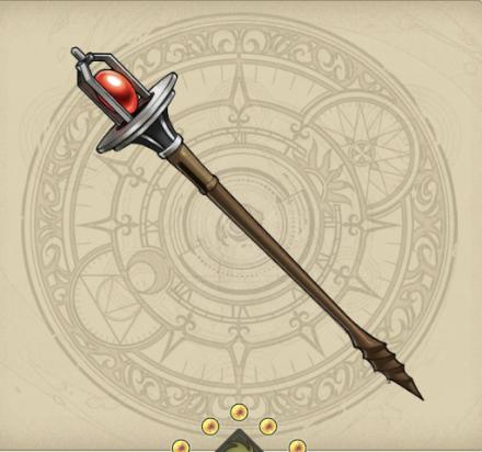 シルフィエットの杖