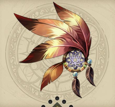 荒風鷹の羽飾り(サベージプリューム)