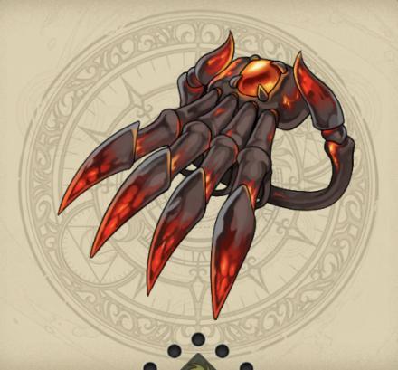 赤竜の骨腕輪(レッドドラゴンズブレス)