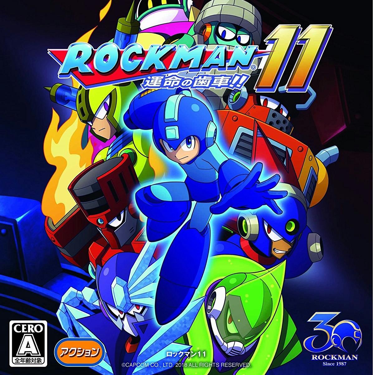 ロックマン11攻略wiki