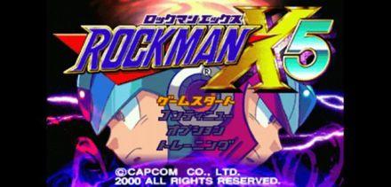 ロックマンX5 攻略wiki