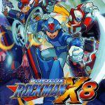 ロックマンX8攻略wiki