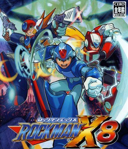 ロックマンX8 攻略wiki