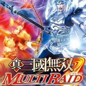真・三國無双 MULTI RAID攻略wiki