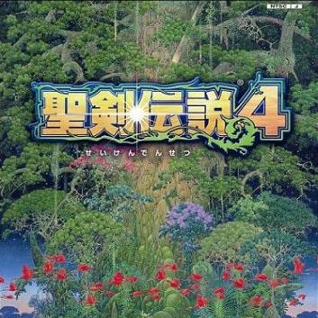 聖剣伝説4攻略wiki