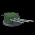 日本九四式46cm三連装砲