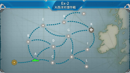 Ex-2 大西洋対潜作戦
