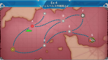 Ex-4 ツェルペルス作戦阻止