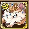 守護霊獣フィルギャ
