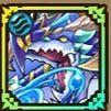 星海深竜ベネディクト