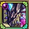 漆黒魔竜ベルナデッタ