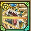 光翼輝竜ゲオルギウス