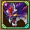 呪滅竜ティルフィング