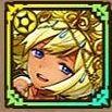 星彩の王女アンドロメダ