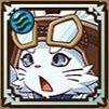 水の猫砲隊