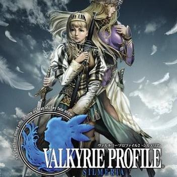 ヴァルキリープロファイル2攻略wiki シルメリア