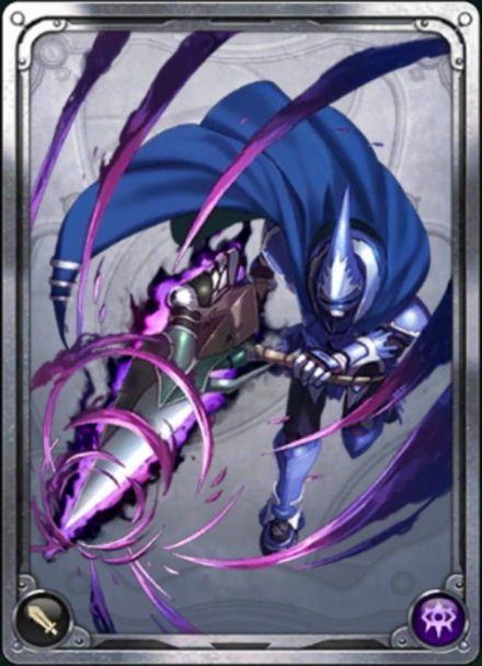 蒼の騎士の魔槍