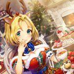 クリスマスアフタヌーン