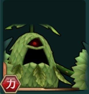 植物性脅威