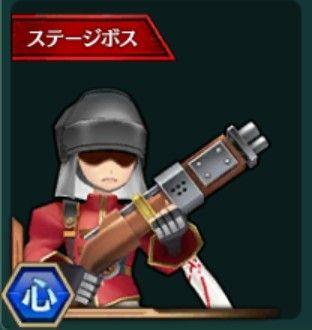 制服の銃兵