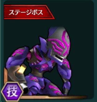 魔族兵・黒砲